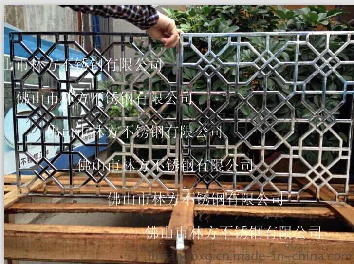 合肥精品不锈钢屏风供应 不锈钢屏风 不锈钢花格 不锈钢屏风隔断加工定制