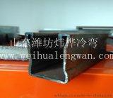 太阳能光伏支架自动成型机光伏支架生产设备