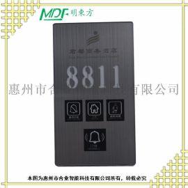 襄樊酒店智能电子门牌订做宾馆房间指示牌