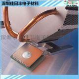 高导热硅脂 CPU界面润滑硅脂 绝缘粘结剂