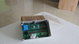 供应TM-40X-AD数显脉冲控制仪 程序喷吹控制柜 数显控制仪