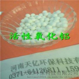 和平区活性氧化铝催化剂生产厂家