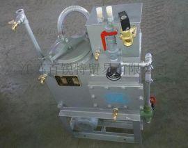 CYSC 0.25油水分离器 ZY渔检证书 厂家直销