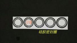 东莞曰强食品级透明硅胶垫,O型圈密封件,密封性能优异耐用