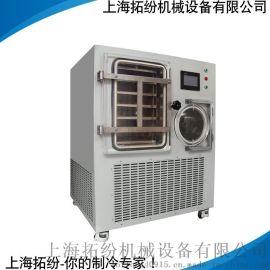 超低温真空冷冻干燥机,超低温冻干机TF-SFD-10