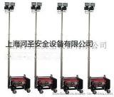 上海河聖供應移動自動發電照明燈