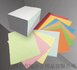 A4复印纸打印纸厂家 厂价直销 全国免费发货 30天退换货保障