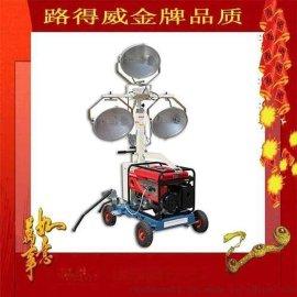 手推式照明车 直供 移动抢险发电 山东路得威产品