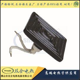 【雙合電熱】廠家直銷 供應優質陶瓷發熱板電熱板