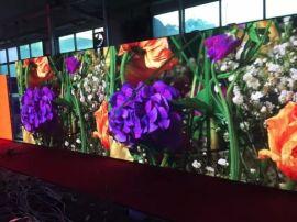 桂林室内P3全彩LED显示屏