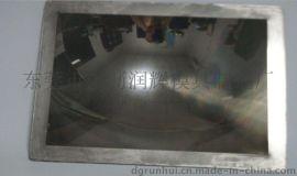 3D手机屏幕放大器镜片模具制造厂找东莞润辉