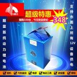 工廠定製12V40ah大容量磷酸鐵鋰電池組太陽能路燈磷酸鐵鋰鋰電池