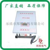 SPI-11KW太陽能水泵系統三相逆變器MPPT400-800V