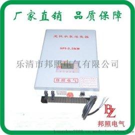 SPI-11KW太阳能水泵系统三相逆变器MPPT400-800V