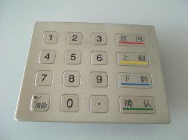 金属加密键盘YD-250
