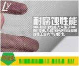 厂家直销  不锈钢窗纱 pvc窗纱 包塑窗纱