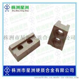 株洲非标异型硬质合金模具 卡槽多孔模具 高硬度