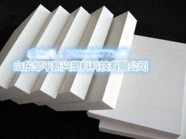 PVC发泡板 雕刻镂空  广告板 PVC泡沫塑料板