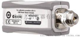 U8488A型USB热电偶功率传感器,广州USB热电偶功率传感器,USB热电偶功率传感器厂家直销