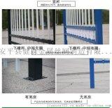 鋅鋼材料加工護欄 別墅圍牆小區圍牆網牆