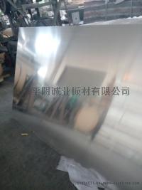 供5083  O态特殊规格铝板