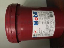 直销美孚630齿轮油,Mobilgear 630工业齿轮油,VG 220齿轮油