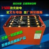 合力电动叉车蓄电池|杭州叉车蓄电池品牌