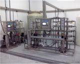 供应舟山【精密电镀用水设备】18兆超纯水设备