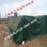 江苏镇江防水帆布厂专业定做4*4加厚耐磨防水篷布、天篷优质防雨布