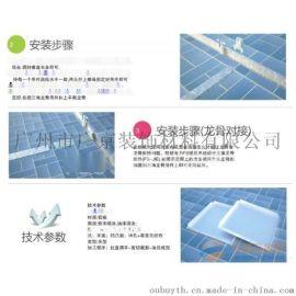 铝天花 铝扣板品牌   铝扣板品牌厂家