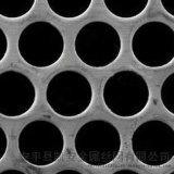 专业生产冲孔网、金属板冲孔网、冲孔金属板网
