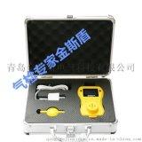 KS-P800便携式氢气报警器氢气检测仪进口传感器厂家直销
