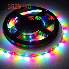 厂家直销 LED灯带 3528 60灯 七彩RGB遥控变化灯条12V 高亮