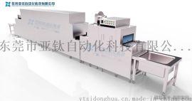 工厂必备洗碗机 清洗量大 食堂洗碗机GYT-70