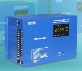 供应海泰林智能微型直流电源up5-200