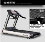 陝西延安跑步機按摩椅等商用健身器材健身房企事業單位供應採購