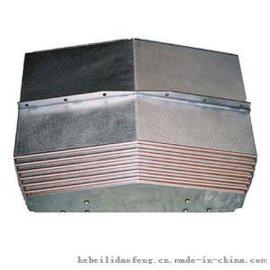钢板式防护罩防尘罩钣金护罩(机床附件生产厂家)