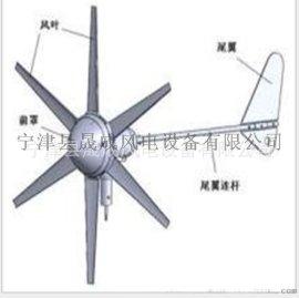 供应大量路灯专用200W风光互补风力发电机微风启动风力发电