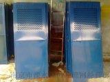 南京工地施工电梯安全门 溧水楼层防护门 电梯井防护栏 高品质护栏网
