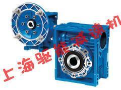 RV40蜗轮蜗杆减速器 RV40减速器