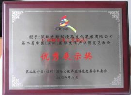 广州不锈钢奖牌,广州堆金牌,广州钛金牌,广州沙金牌,广州铜牌制作厂家