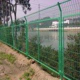 沃达网栏供应高速防护网 场地围墙网 浸塑护栏网