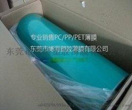 印刷级透明PC薄膜 透明PC片