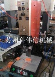 大量设计制作超声波焊接机模具超声波模具头