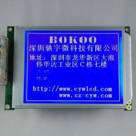 深圳液晶屏厂家 液晶显示模块 LCD LCM 液晶屏 5.7寸