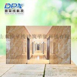 护墙板|护墙板专业生产
