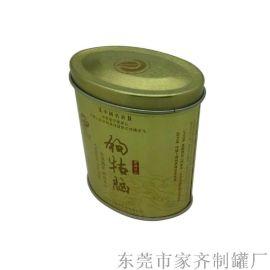 揭阳市手提铁盒生产厂家