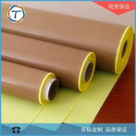 复合机胶带,T1018铁氟龙胶带复合机专用