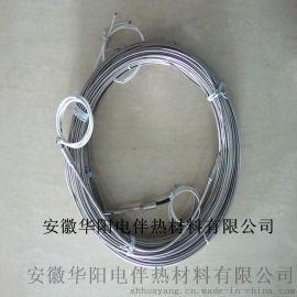 華陽生產鎧裝加熱電纜不鏽鋼護套加熱電纜220V/380V