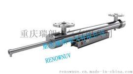 重庆瑞朗(RENOWNUV)LSV-UV2-GP啤酒系列紫外线水处理器,食品级不锈钢, 双面抛光, 美国莱邵思灯管,杀菌率99.9%